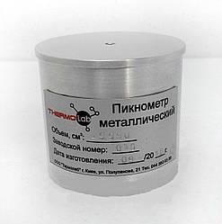 Пікнометр Термолаб ПК-50Н (mdr_3024)
