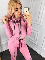 Спортивный костюм женский стилный (м. 772) Цвет : белый, розовый, фото 1