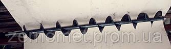 Шнек ОВУ-25 чистого зерна