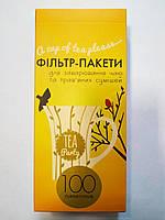 Фильтр-пакет L (для чашки, 100 шт)