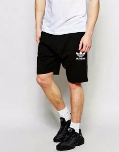 Бавовняні чоловічі шорти Adidas
