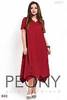 Платье Титикана (бордо)