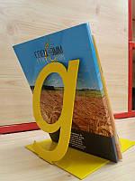 Подставка под книги, фото 1
