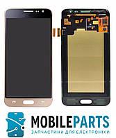 Дисплей для Samsung Galaxy J3 2016 | J320 с сенсором Яркость регулируется (Золотой) TFT подсветка оригинал