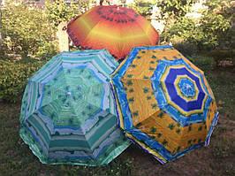 Зонт пляжный с наклоном Anti-UV 1,5 м с наклоном