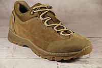 Тактичні кросівки з натуральної шкіри АР ЕКСТРИМ БЕЖ