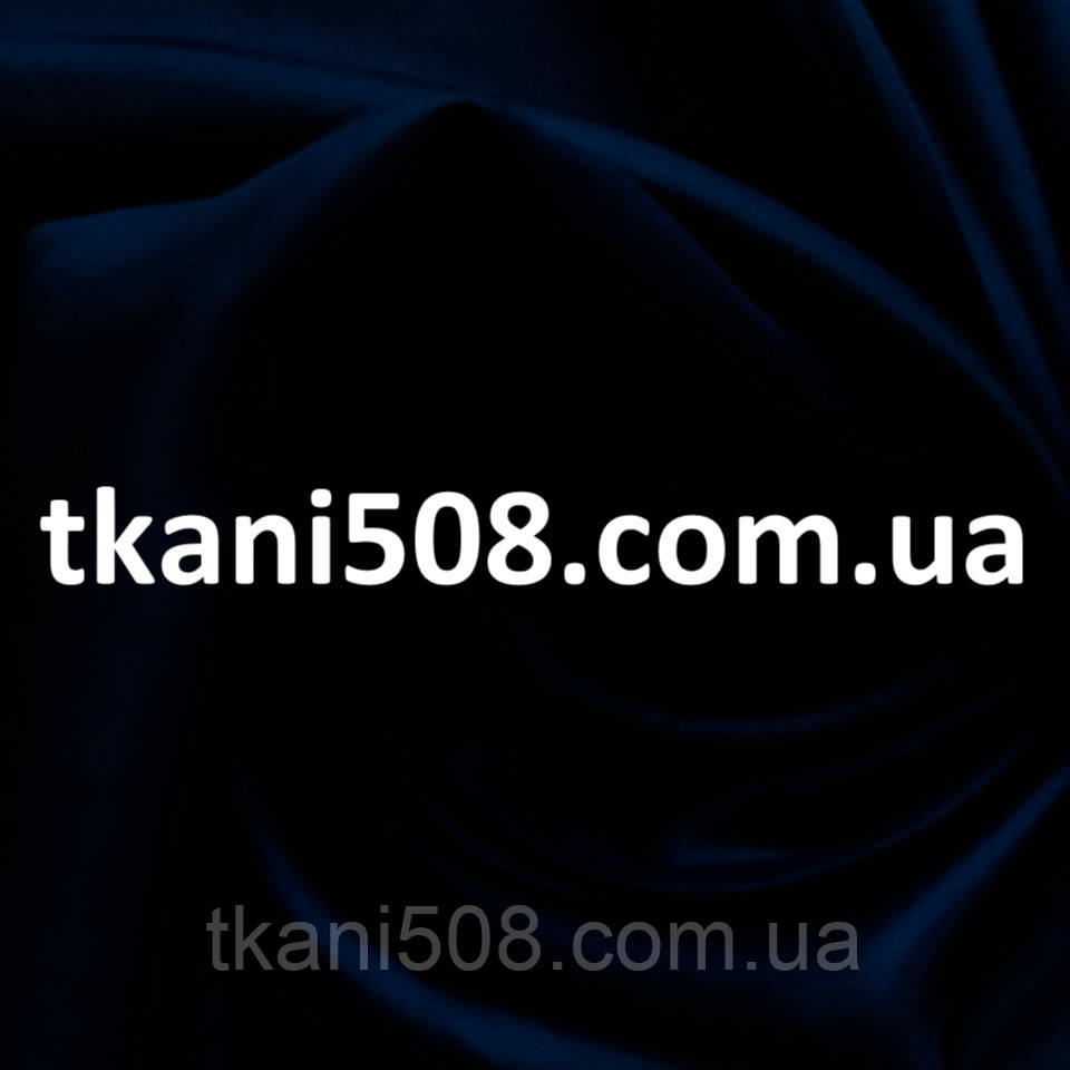 Атлас Звичайний темно-синій ЧЕРВОНІ ВІТРИЛА