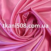 Атлас Звичайний рожевий ЧЕРВОНІ ВІТРИЛА