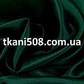 Атлас Звичайний темно-зелений (пляшковий) ЧЕРВОНІ ВІТРИЛА