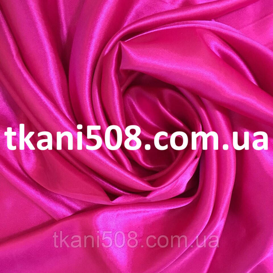 Атлас Обычный ярко-розовый АЛЫЕ ПАРУСА