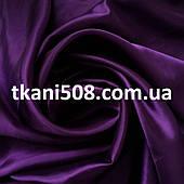 Атлас Обычный темно-фиолетовый АЛЫЕ ПАРУСА