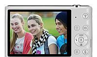 Бронированная защитная пленка для экрана Samsung ST150F