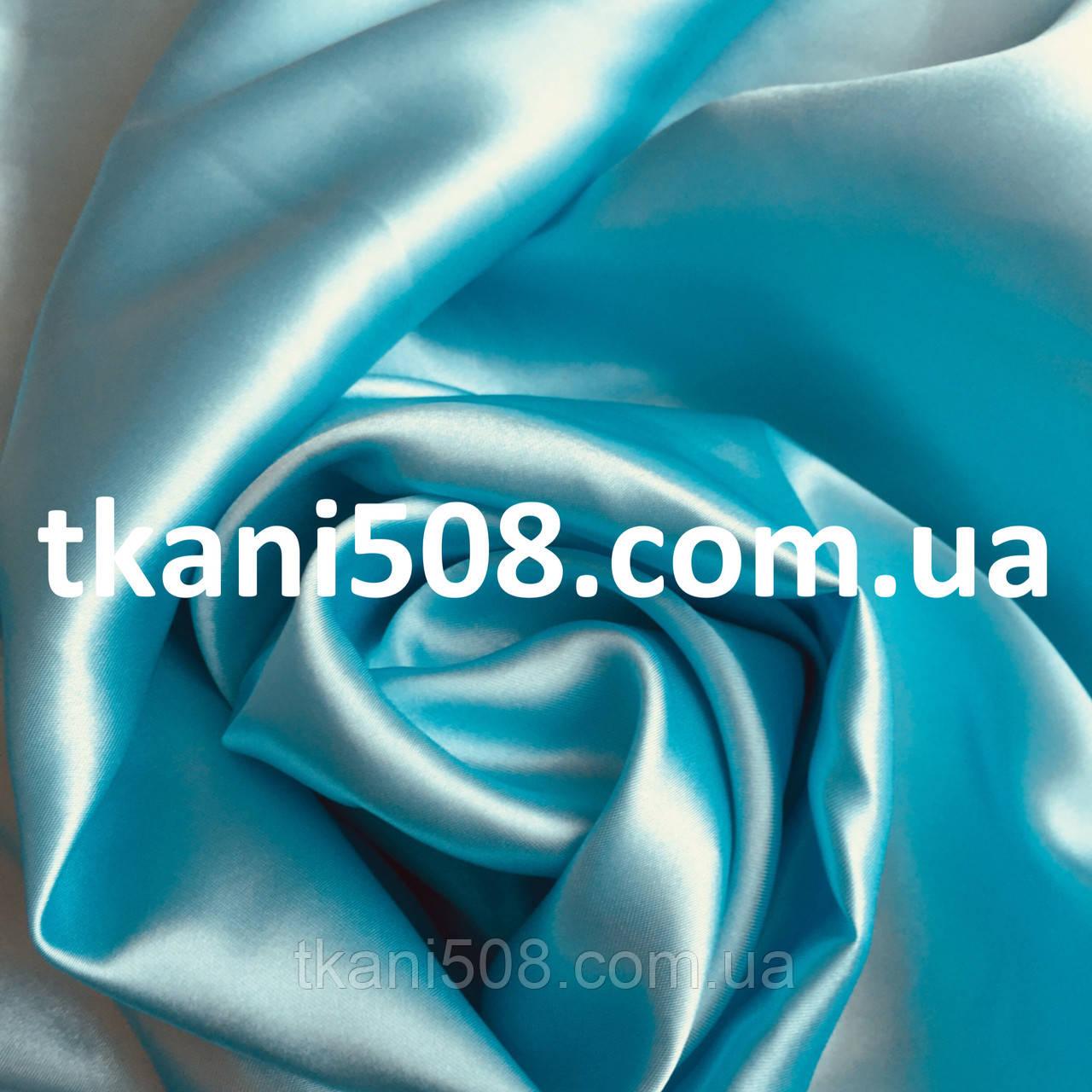 Атлас Звичайний світло-блакитний ЧЕРВОНІ ВІТРИЛА