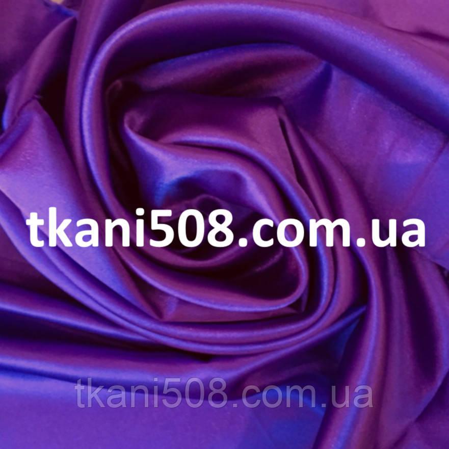 Атлас Обычный фиолетовый АЛЫЕ ПАРУСА