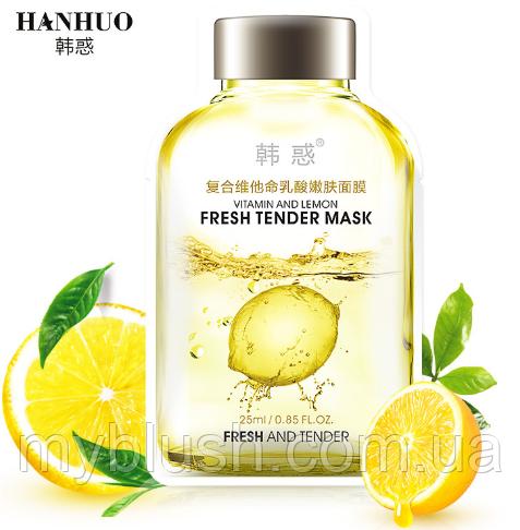 Маска тканевая для лица Hanhuo Fresh tender с витаминами и экстрактом лимона 25 g