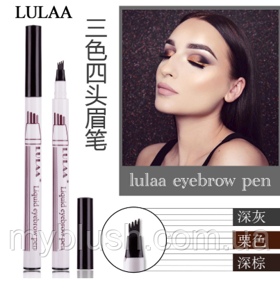 Маркер для бровей Lulaa liquid EyeBrow pen 2g № 1 (Dark Grey)