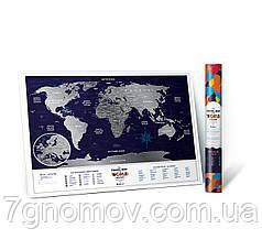 """Скретч карта світу """"Travel Map Holiday World"""" в тубусі"""