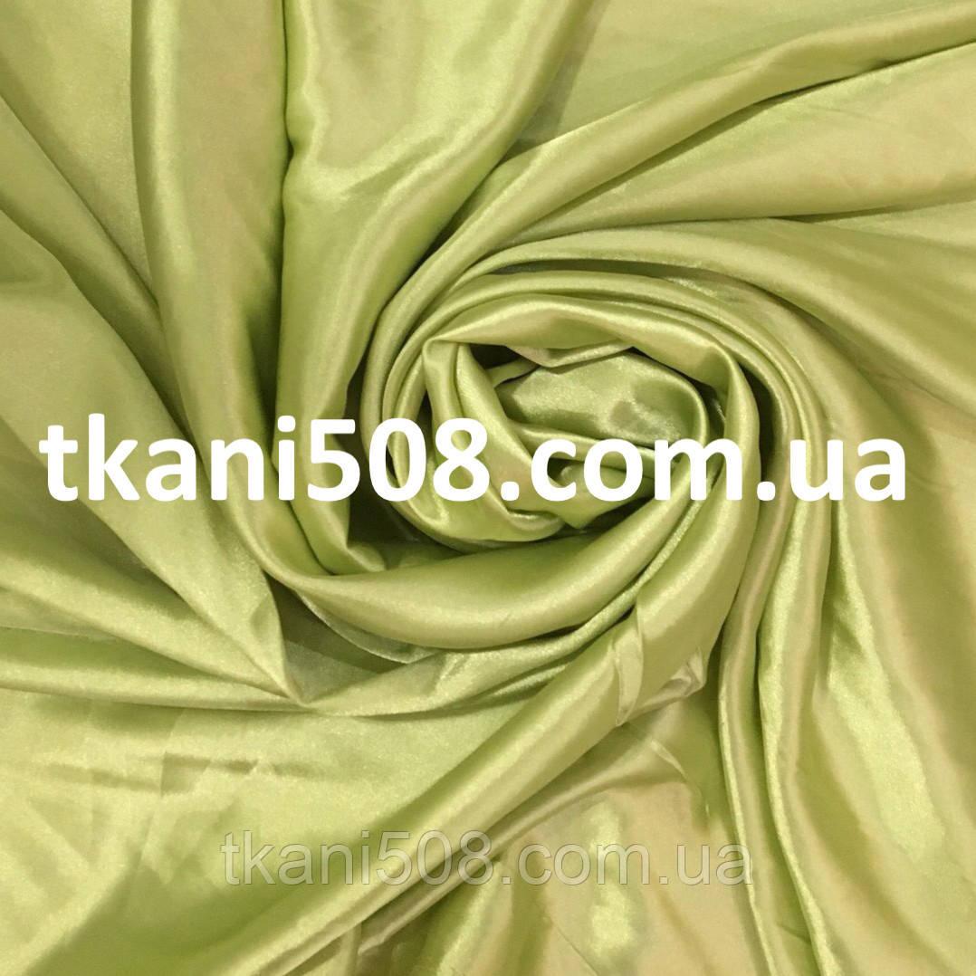 Атлас Звичайний світло-оливковий ЧЕРВОНІ ВІТРИЛА