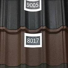 Металлочерепица ELIT-DAH 0,5 мм RAL 8017 PEMA Австрия