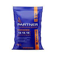 Удобрение Партнер 18.18.18 (25 кг.) Стандарт