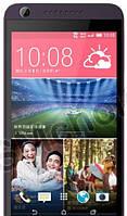 Бронированная защитная пленка для экрана HTC Desire 626