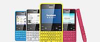 Бронированная защитная пленка для экрана Nokia Asha 210 Dual SIM