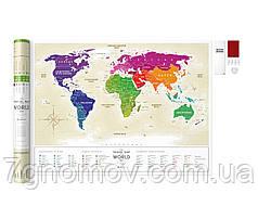 "Скретч карта світу ""Travel Map World Gold"" в тубусі"