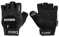 Перчатки для фитнеса и тяжелой атлетики Power System Power Plus PS-2500 XL Black, фото 1