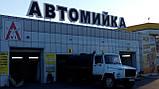 Выкачка Автомоек Илосос 5 куб.Киев.прочистка труб, фото 9
