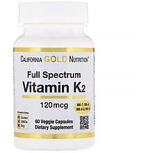 "Витамин K2 California GOLD Nutrition ""Vitamin K2"" 120 мкг (60 капсул)"