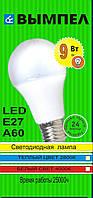 Cветодиодная лампа А60, 9Вт, Е27, 4000К
