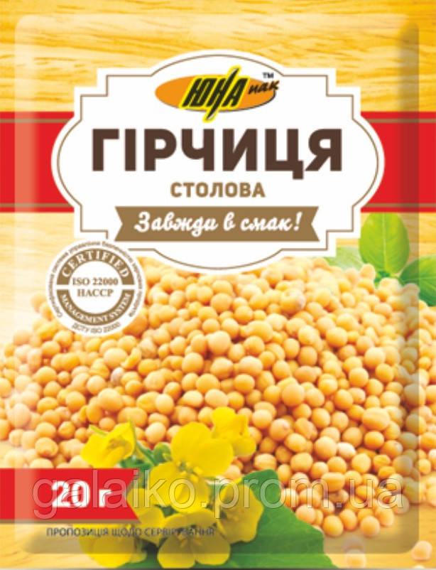 """Горчица горошком 20г """"ЮНА"""" (120)"""