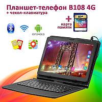 "Игровой Планшет B108 4G 10.1"" IPS 2 GB RAM 16 GB ROM GPS FM + Чехол-клавиатура + карта памяти 32GB, фото 1"