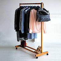 Стойка для одежды Форт