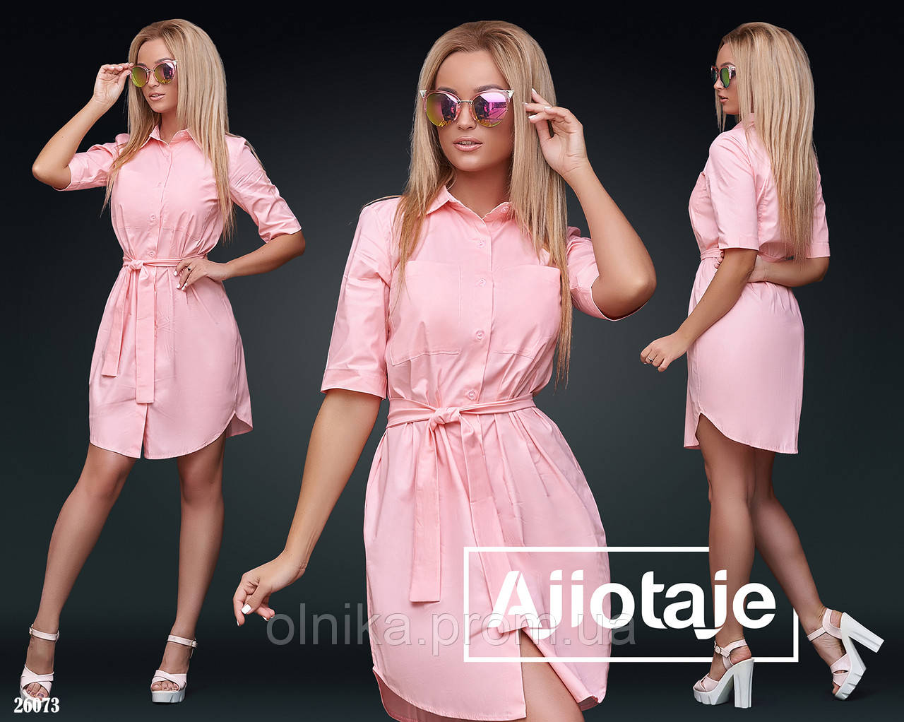 Платье - 26073.Размер:S M L