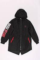 Куртка демисезонная для мальчиков (12-15 лет)