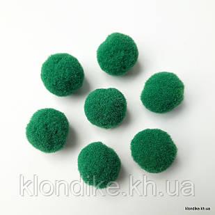 """Помпоны """"Велюр"""", 1.5 см, Цвет: Зеленый (50 шт.)"""