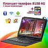 "Игровой Планшет B108 4G 10.1"" IPS 2 GB RAM 16 GB ROM GPS + Чехол-клавиатура + карта памяти 64GB"