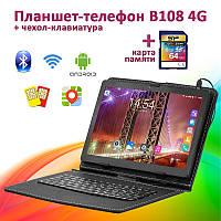 "Игровой Планшет B108 4G 10.1"" IPS 2 GB RAM 16 GB ROM GPS + Чехол-клавиатура + карта памяти 64GB, фото 1"