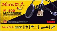 Микрофон студийный DM 800, Микрофон с усилителем, Микрофон для студийной записи, Вокальный микрофон, фото 1
