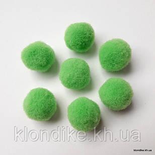 """Помпоны """"Велюр"""", 1.5 см, Цвет: Светло-зеленый (50 шт.)"""