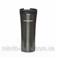 Термокружка Starbucks Smart Cup (темное серебро)