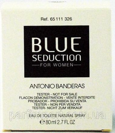 Antonio Banderas Blue Seduction W EDT 80ml TESTER  (оригинал подлинник  Испания)