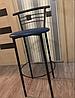 Барный стул MARCO , фото 2