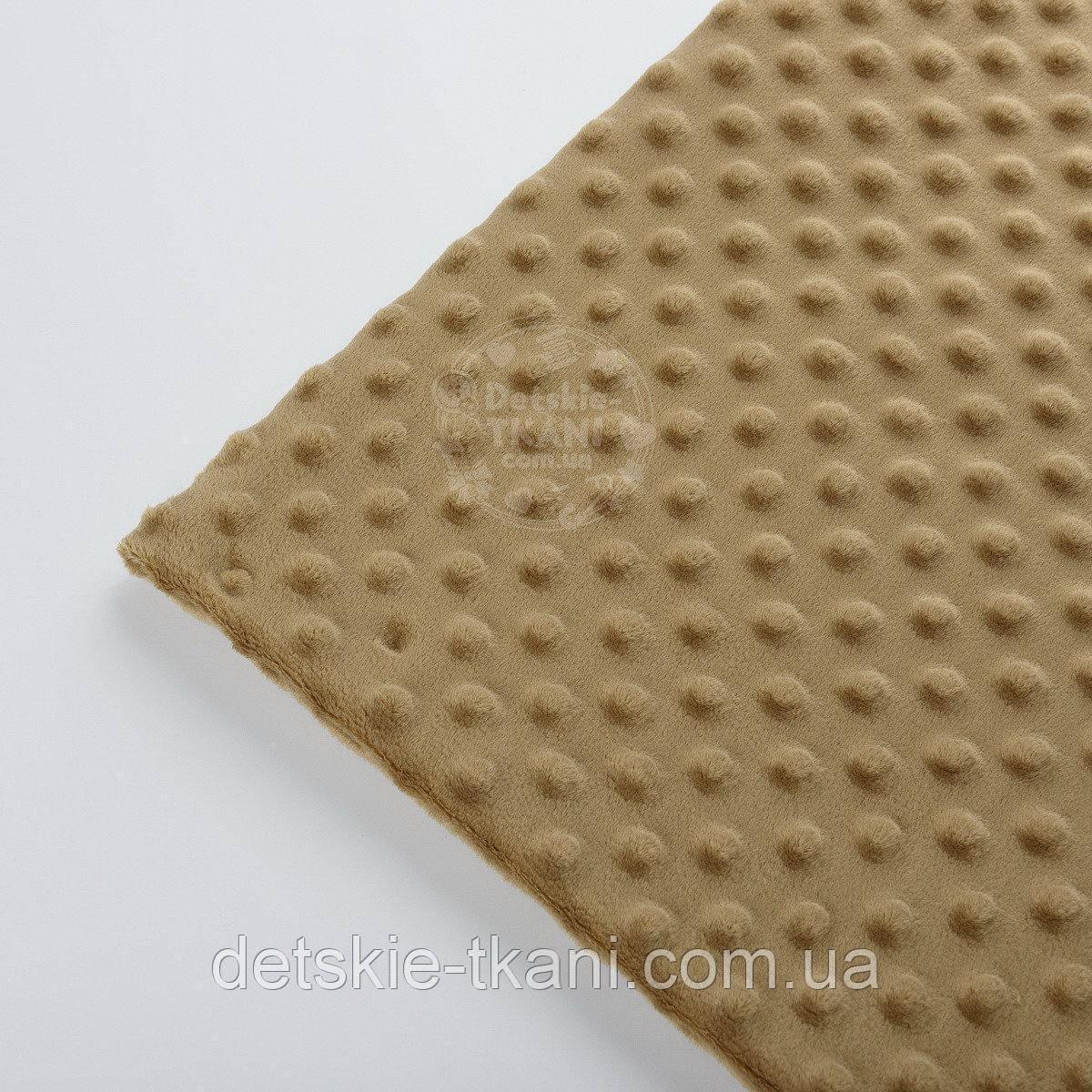 Лоскут плюша  minky цвет: новый капучино ОМ-11123, размер 70*80 см