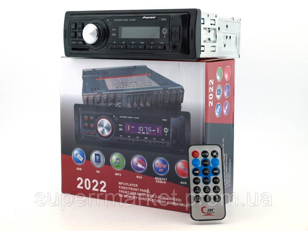 Автомагнитола Pioneer 2022 копия, car MP3 200W  4*50W  с дистанционкой