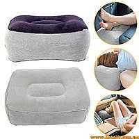 Надувная подушка для работы, отдыха, путешествий (подушка для головы, ног автомобильная)