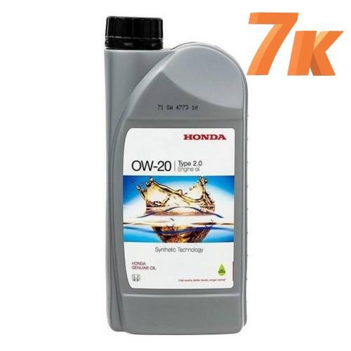 Автомобильное моторное масло Honda (Хонда) Оригинал купить в Сумах