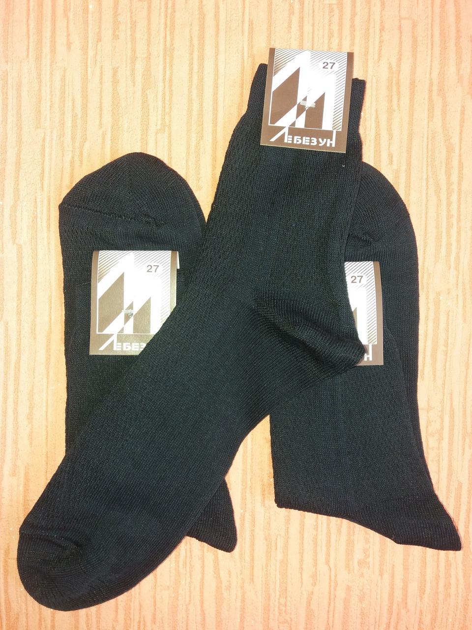 Носки мужские хлопок вставка сеточка высокие р.27 темно-синий. От 10 пар по 4,80грн