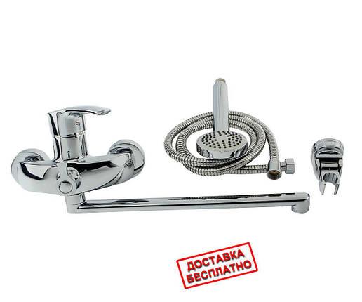Смеситель для ванны POTATO P2208B, фото 2